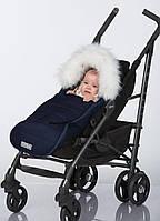 Конверт-кокон на овчине Baby XS ДоРечі (тёмно-синий, с опушкой)