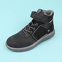 Ботинки осенние на мальчика  тм Том.м размер 35, фото 3