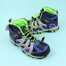 Спортивные ботинки демисезон на мальчика синие тм Bi&Ki размер 31,36