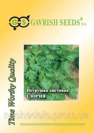 Семена петрушки листовой Глория 50 гр. Гавриш