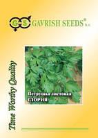 Семена петрушки листовой Глория 100 гр. Гавриш