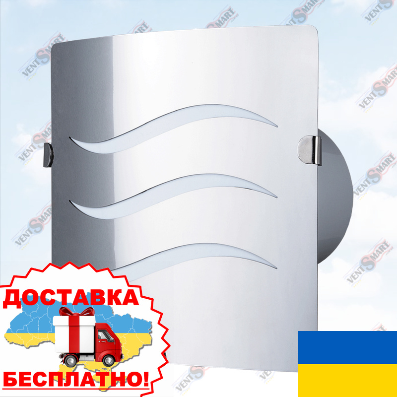 Декоративный осевой вентилятор ВЕНТС 100 З (VENTS 100 Z)