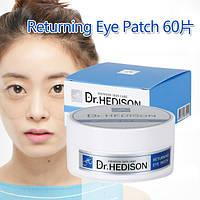 Гидрогелевые патчи с пептидами для зоны вокруг глаз Dr.Hedison Returning Eye Patch (60 шт