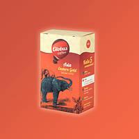 Кофе молотый Globus Coffee Asia - Eastern Gold 0,125 г.