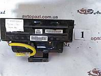 BE0001 845601G000VA Подушка безопасности (AIRBAG) пассажирская перед Hyundai/Kia Rio www.avtopazl.com.ua