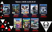 Промо акция на диски с играми для Playstation 4 с 18.09 по 02.10.19