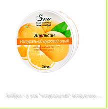 """Сахарный скраб для нормальной кожи  """"Апельсин"""""""