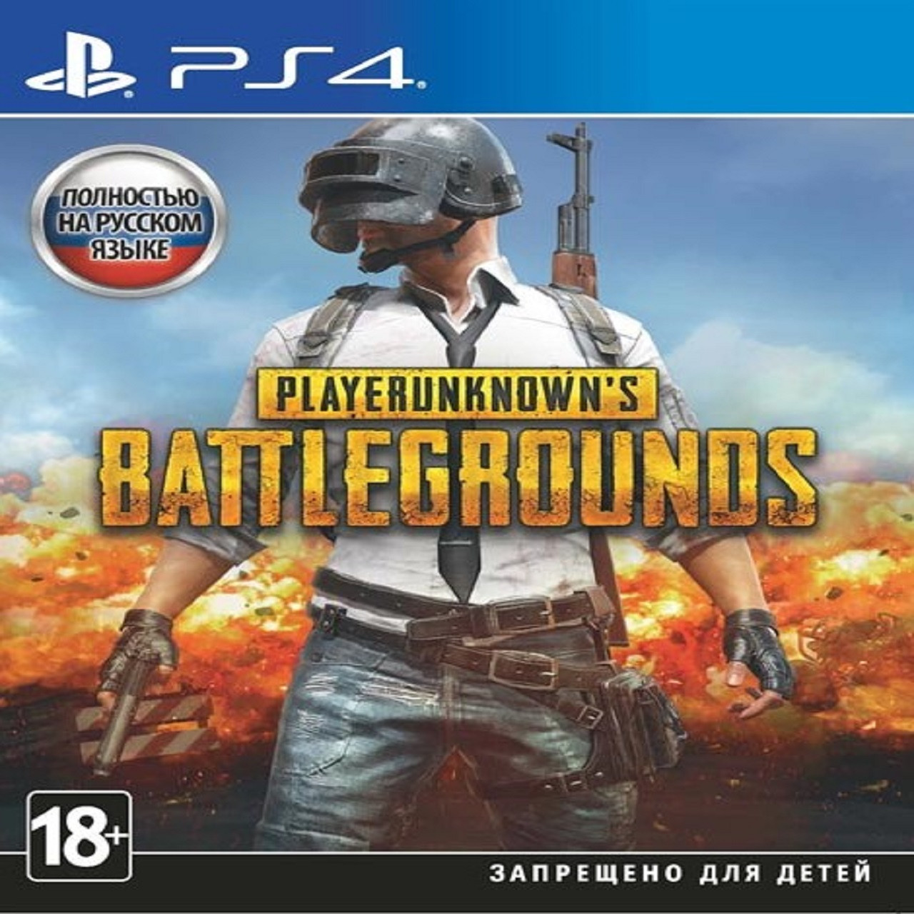 Player Unknown`s Battlegrounds RUS PS4