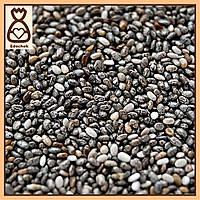 Семена Чиа Черное 500г