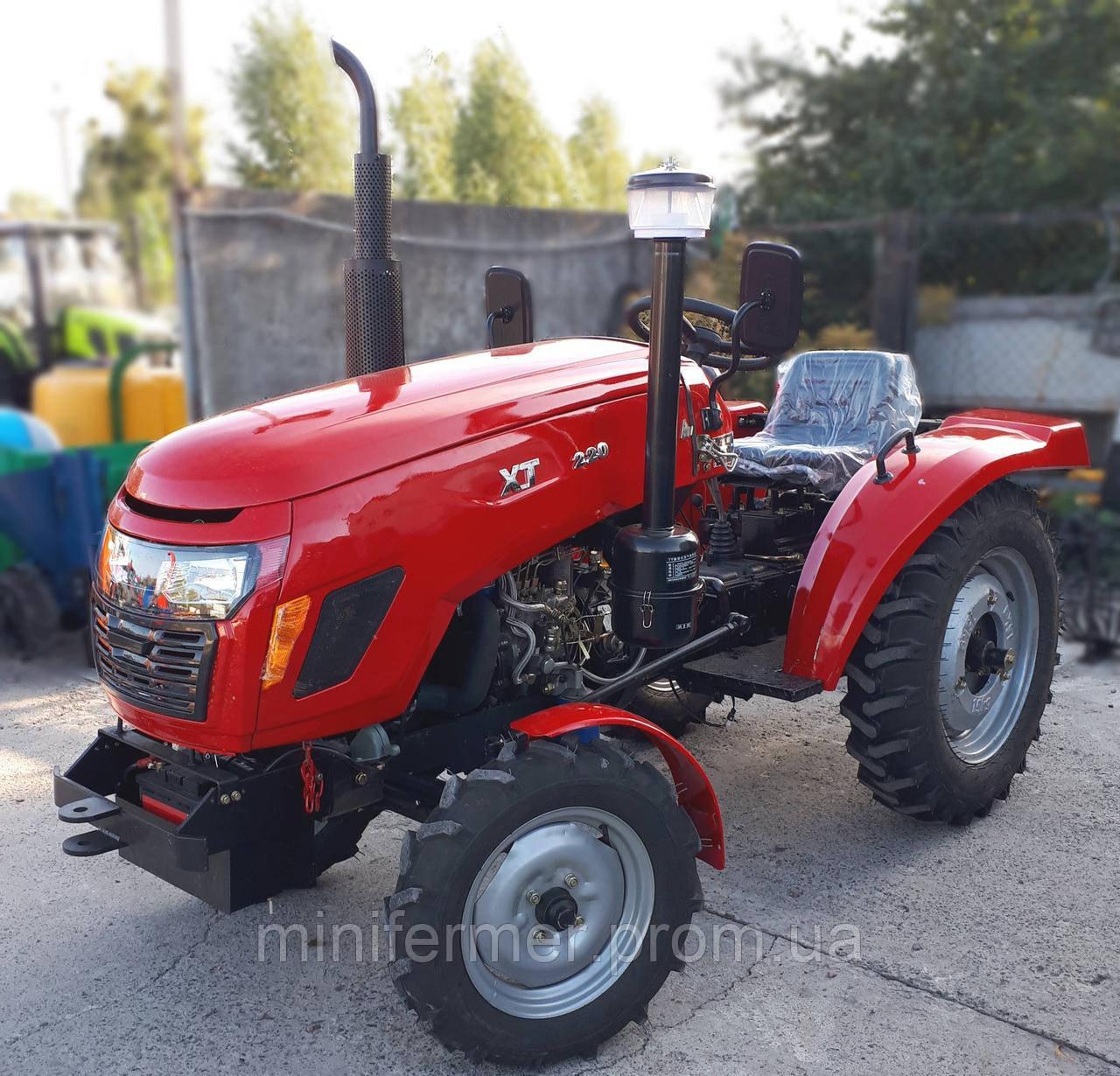 Xingtai ХТ 220 new с регулируемой колеёй