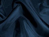 Подкладка нейлоновая (т. синий) (арт. 03132)