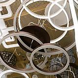 Люстра потолочная светодиодная, фото 4
