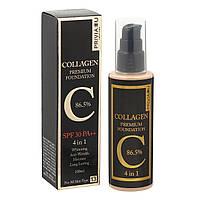 Тональный крем PRIVIA U Collagen Premium Foundation 4 в 1 100 мл