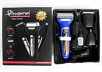 Бритва-триммер Gemei GM-561 3 в 1: триммер для волос, бритва для усов и волос, машинка для бритья. - Жми КУПИТЬ!