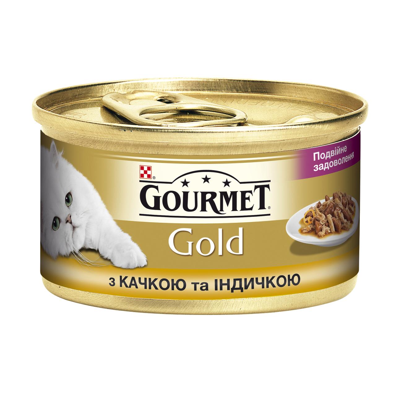 Влажный корм для кошек Gourmet Gold Double Delice Duck & Turkey 85 г x 12 шт (курица и индейка)