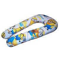 U-образная подушка для беременных Миньоны