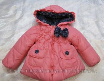 Женская детская куртка пуховик