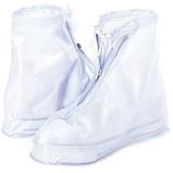 Бахилы для обуви от дождя, снега, грязи ZUO YOU XL многоразовые, с молнией и шнурком-утяжкой Белый (vol-392), фото 6