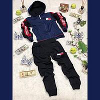 Стильный брендовый спортивный костюм для мальчиков на рост 146-152см