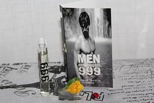 MEN 999 eau de toilette Пробник