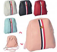 Рюкзак детский цвета в ассортименте