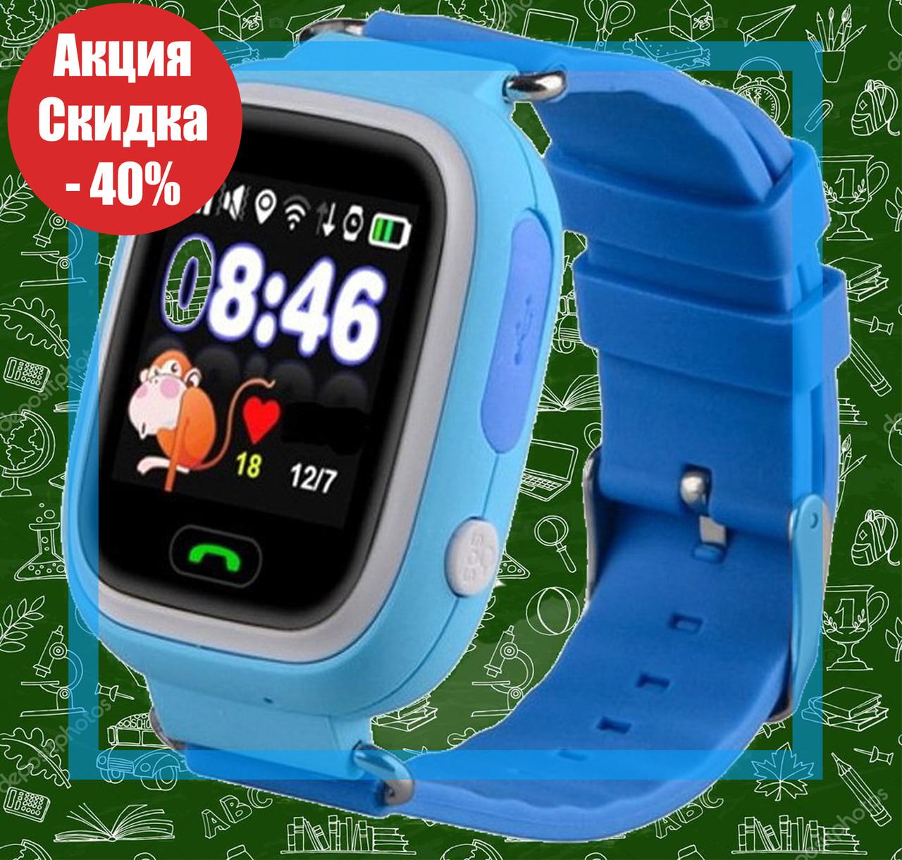 Оригинал! Детские GPS часы Q90 сенсорный цветной дисплей. Бесплатная доставка + подарок