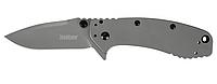 Нож складной Kershaw Cryo II (1556TI)