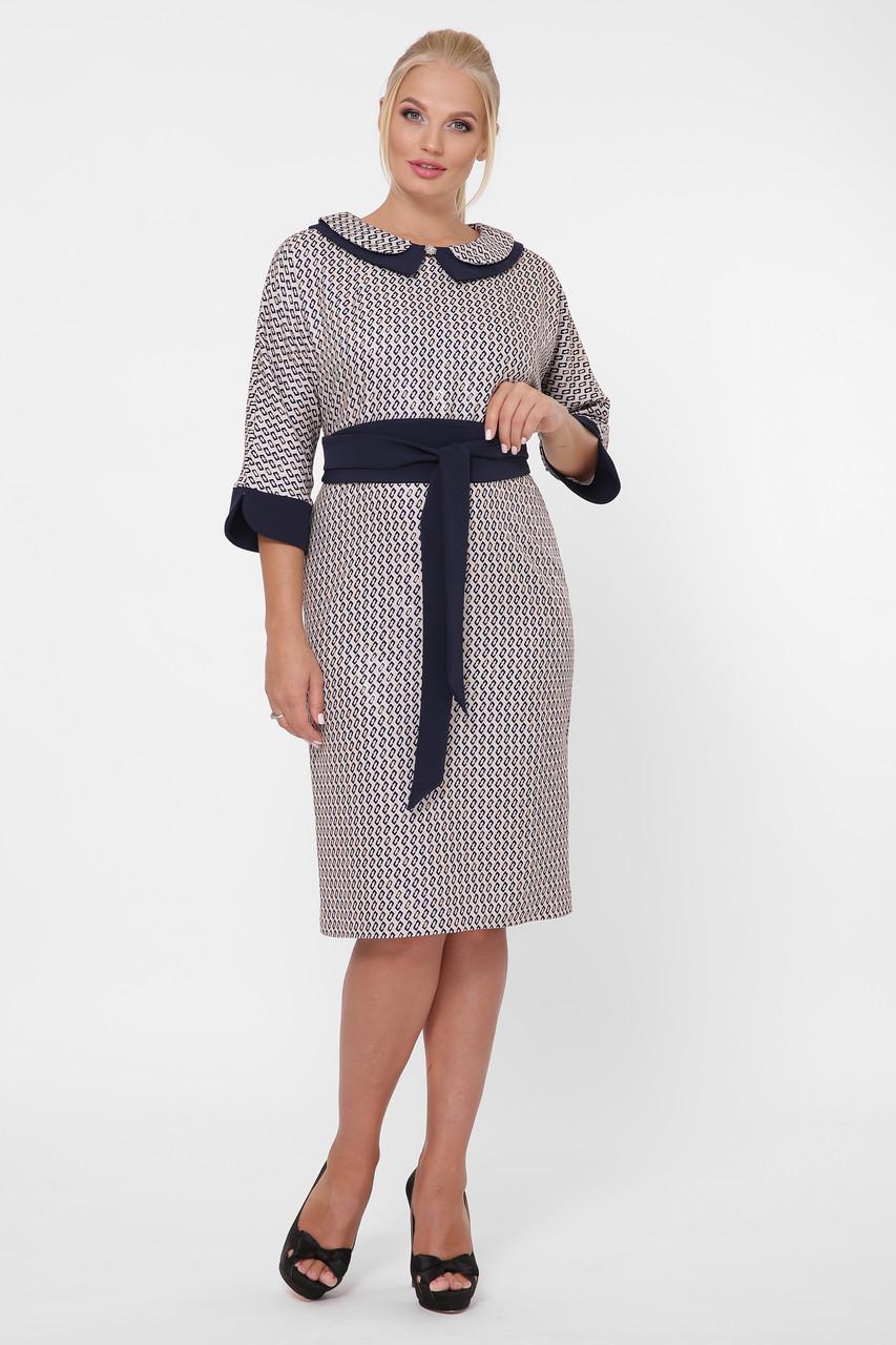 Платье женское Натали пудра