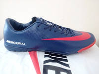 Детские сороконожки Nike Mercurial Victory IV Turf Blue/White/Red, фото 1