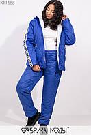 Зимний костюм из стеганной плащевки: куртка прямого кроя на рукавах накладными карманами декорированы репсовой лентой, штаны прямые с кулиской X11588