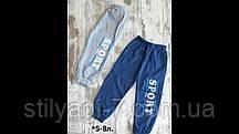 Спортивные штаны для мальчика на 5-8 лет синего, серого цвета с надписью на манжете оптом