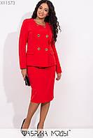 Костюм двойка: приталенный блейзер с подкладом на пуговицах и карманами, юбка миди на молниии с разрезом сзади X11573