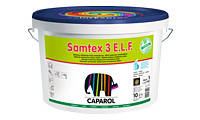 Краска интерьерная Caparol Samtex 3 ELF B1 10 л