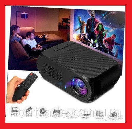 Led Projector YG320 Мини проектор портативный мультимедийный