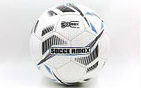 Мяч футбольный профессиональный №5 SOCCE RMAX FIFA EN-10