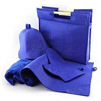 Набор подарочный для бани Luxyart 5 в 1 фетровый Синий (LT-022)