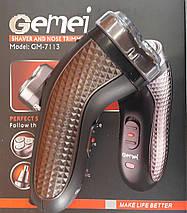 Электробритва + триммер 2 в 1 Gemei GM-7113, фото 3
