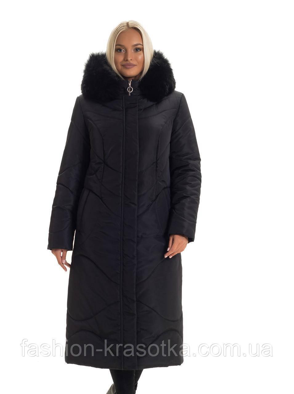 Жіночий подовжений зимовий пуховик великих розмірів:48-66.