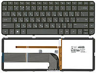 Клавиатура для ноутбука HP Pavilion (DM4-3000) с подсветкой (Light), Black, (Black Frame) RU