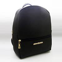 Женский рюкзак MICHAEL KORS, стильный портфель Майкл Корс, цвет черный / Жіночий рюкзак Michael Kors, чорний