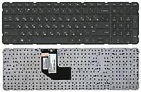 Клавиатура для ноутбука HP Pavilion (G6-2000) Black, (No Frame) RU