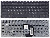 Клавиатура для ноутбука HP ProBook (4440S, 4441S) Black, (No Frame) RU