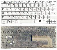 Клавиатура для ноутбука Samsung (N120, N510) White, RU