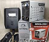 Сварочный аппарат инверторный Сталь ММА-250 IGBT, фото 5