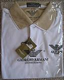 ARMANI чоловіча футболка поло армані купити в Україні, фото 5