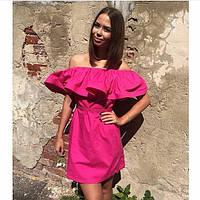 Платье летнее малинового цвета с воланом на плечах