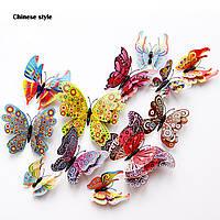"""3D бабочки для декора двойные - 12 шт. Наклейки-бабочки на стену """"Китайский стиль""""."""