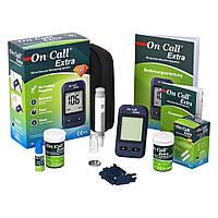 Акционный набор! Глюкометр On-Call Extra и 60 тест-полосок (Он-Колл Экстра), производство Acon, США