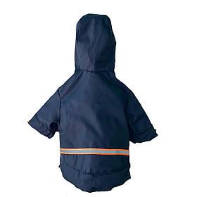 Куртка-дождевик для собак Noble Pet Moss XL Синяя M4106 XL, КОД: 218730