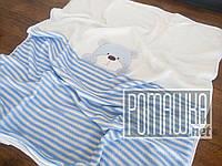 Вязаный с подкладкой детский плед одеяло 90*80 для новорожденных малышей детей ребёнку в коляску 4033 Голубой
